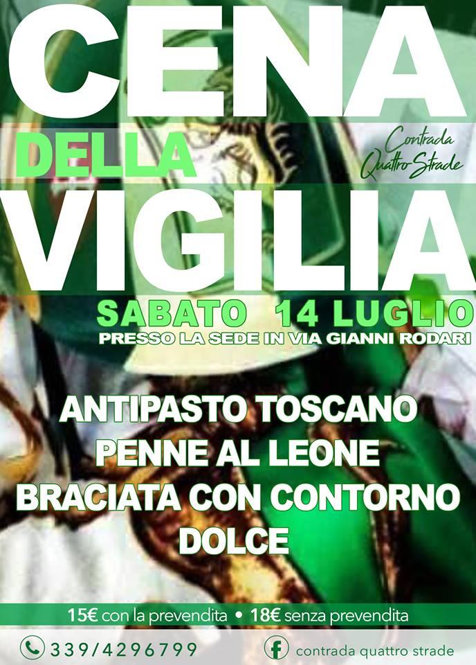 """Palio di Bientina, Contrada Quattro Strade: 14/07 """"Cena dellaVigilia"""""""
