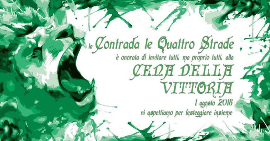Palio di Bientina, Contrada Quattro Strade: Stasera 01/08 Cena dellaVittoria
