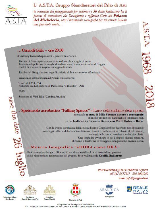 Palio di Asti: 26/07 Cena di Gala GruppoA.S.T.A.