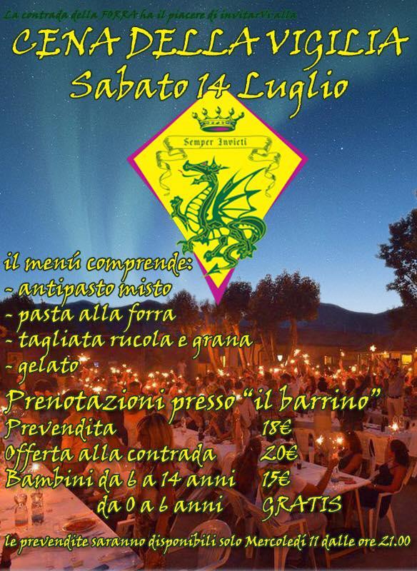 Palio di Bientina, Contrada La Forra: 14/07 Cena dellaVigilia