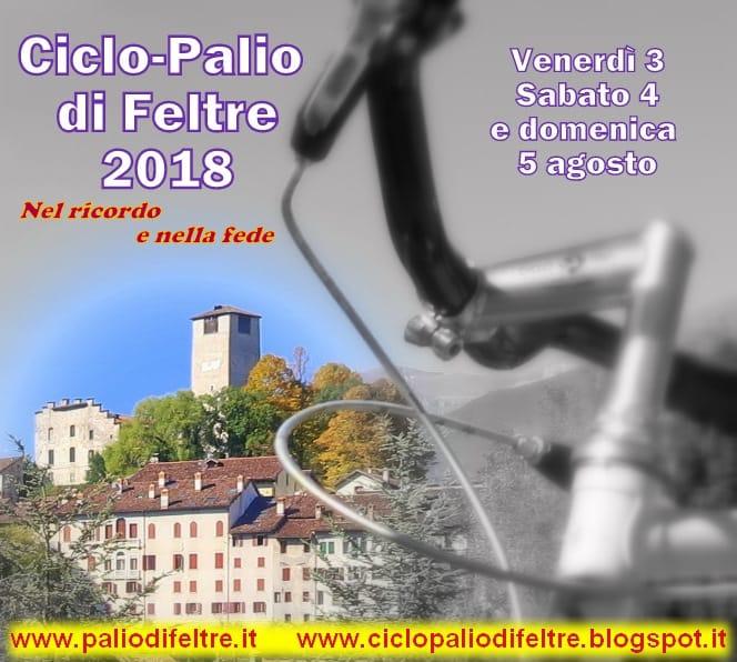 Palio di Feltre: Ritorna l'appuntamento con ilCiclo-Palio!!