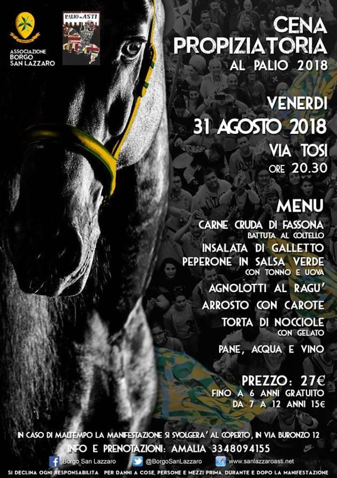 Palio di Asti, Borgo San Lazzaro: 01/09 Cena Propiziatoria al Palio2018