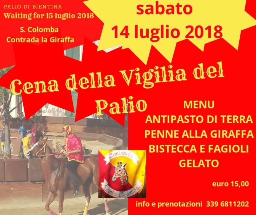 Palio di Bientina, Contrada Santa Colomba: 14/07 Cena dellaVigilia