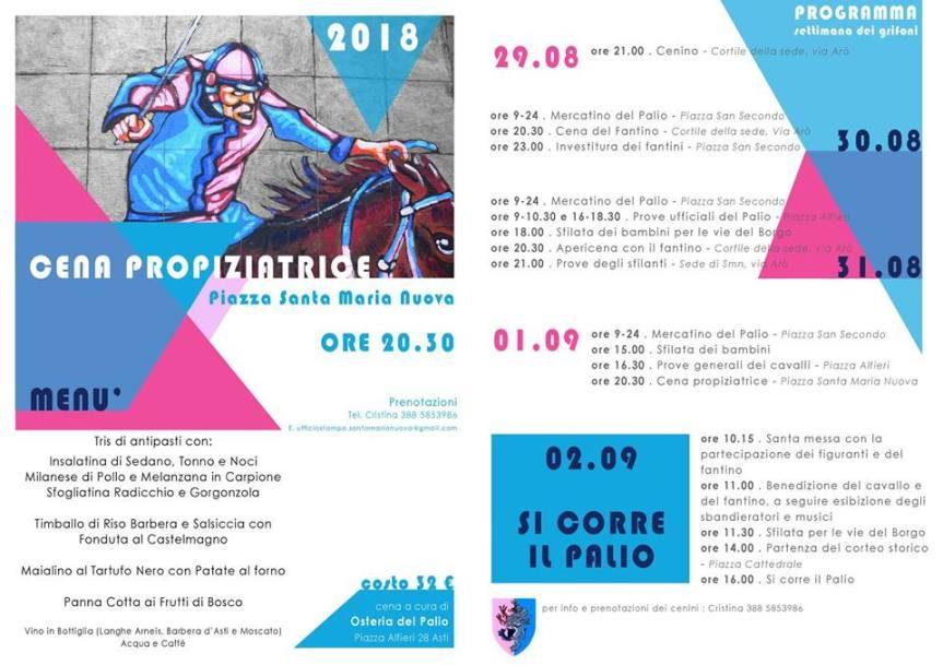 Palio di Asti, Borgo Santa Maria Nuova: Gli appuntamenti Settimana Palio2018