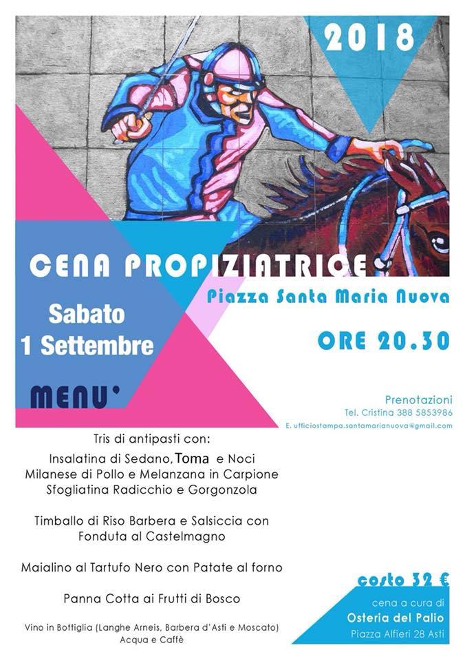 Palio di Asti, Borgo Santa Maria Nuova: 01/09 Cena Propiziatrice2018