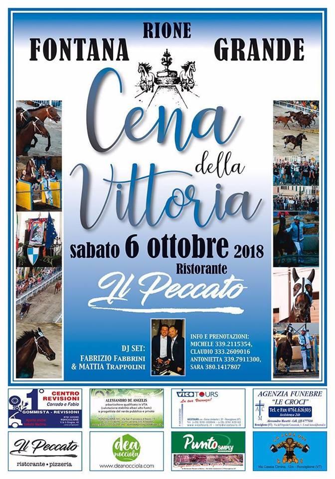 Palio di Ronciglione, Rione Fontana Grande:  Sabato 06/10 Cena dellaVittoria