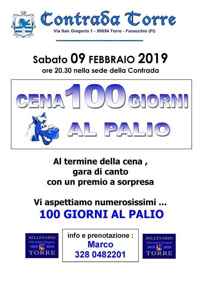 Palio di Fucecchio, Contrada Torre: 09/02 Cena dei 100 Giorni alPalio
