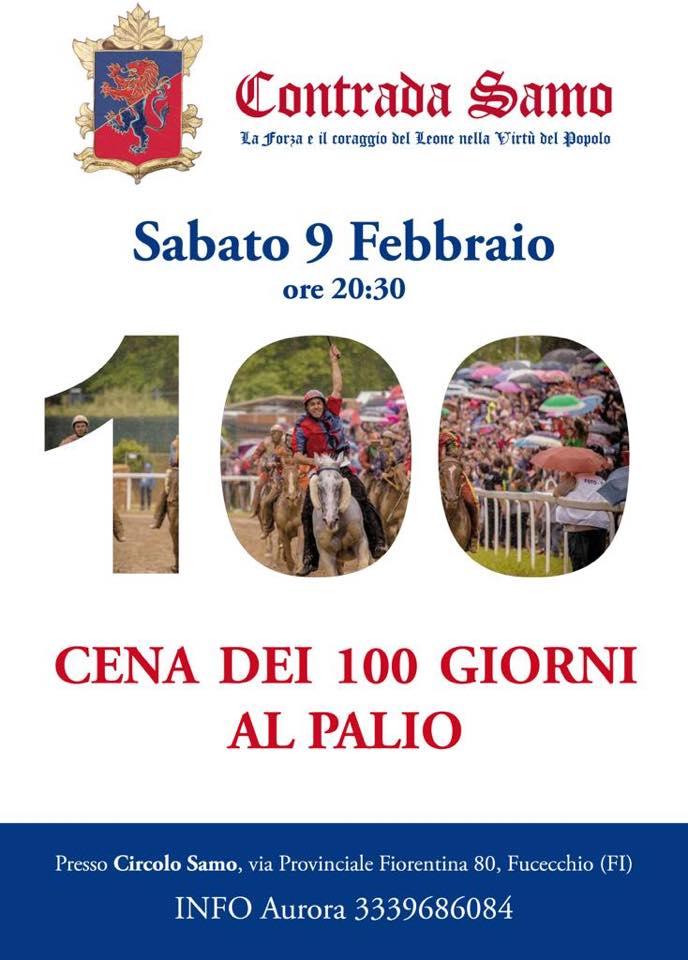 Palio di Fucecchio, Contrada Samo: 09/02 Cenai dei 100 giorni alPalio