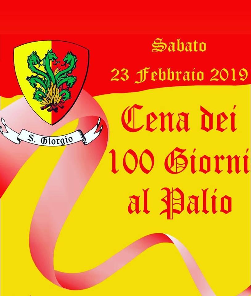 """Palio di Ferrara, Borgo San Giorgio: Oggi 23/02 """"Cena dei 100 Giorni alPalio"""""""