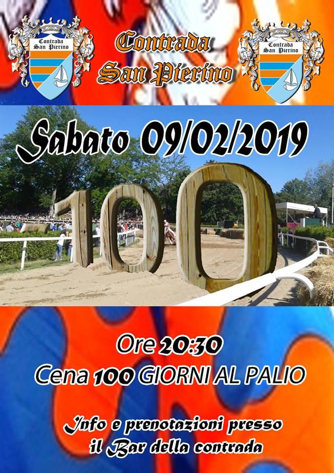 Palio di Fucecchio. Contrada San Pierino: 09/02 Cena dei 100 Giorni alPalio