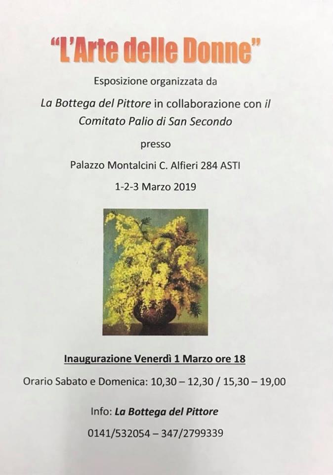 """Palio di Asti, Rione San Secondo: 01-02-03/03 """"L'Arte delleDonne"""""""