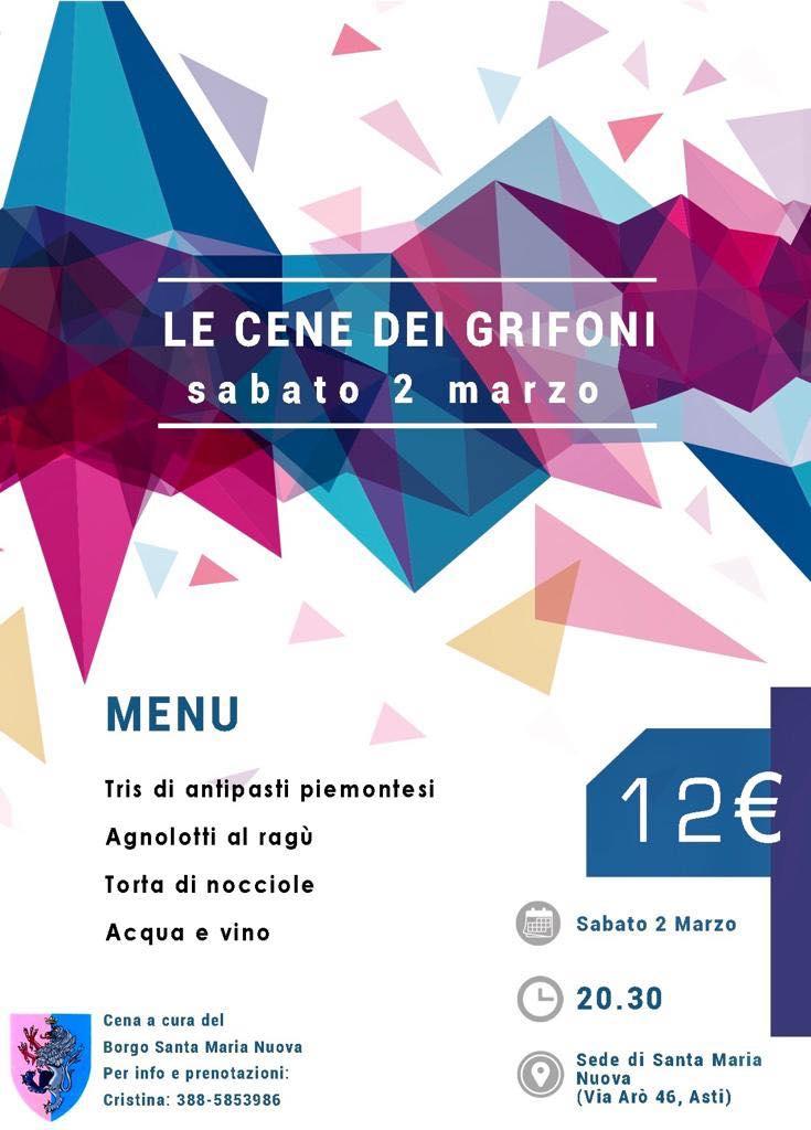 """Palio di Asti, Comitato Palio Borgo Santa Maria Nuova: 02/03 """"Cena deiGrifoni"""""""