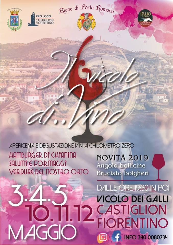 Palio di Castiglion Fiorentino, Rione Porta Romana: Il Vicolo di…vino, vetrina delle eccellenze enogastronomiche locali