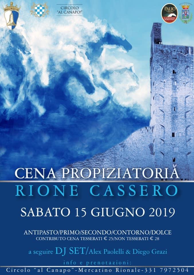 Palio di Castiglion Fiorentino, Rione Cassero: 15/06 CenaPropiziatoria