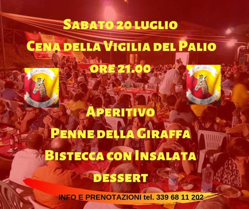 Palio di Bientina, Contrada Santa Colomba: 20/07 ore 21.00 Cena della Vigilia delPalio