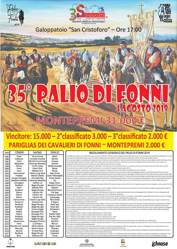 Palii, Fonni: Domani 04/08 Batterie Qualifica 35Palio