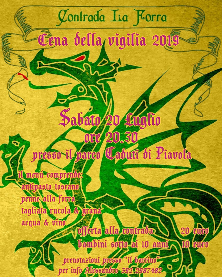 Palio di Bientina, Contrada La Forra: 20/07 Cena della Vigilia2019