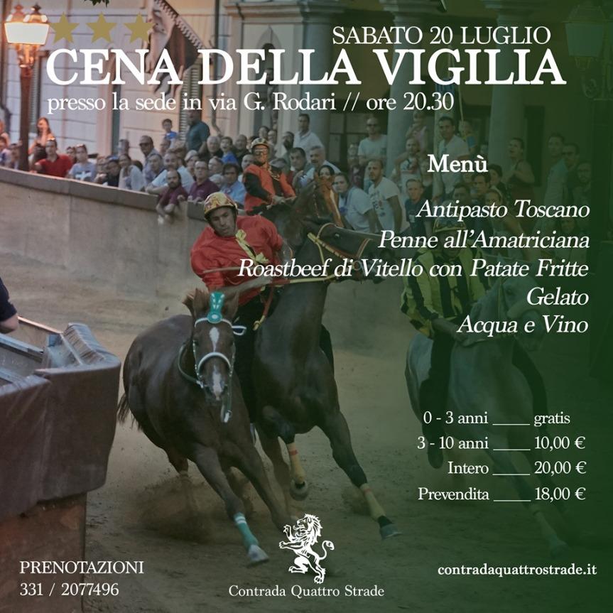 palio di Bientina, Contrada Quattro Strade: 20/07 Cena dellaVigilia