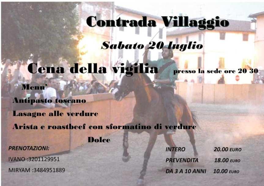 Palio di Bientina, Contrada Villaggio: 20/07 Cena dellaVigilia