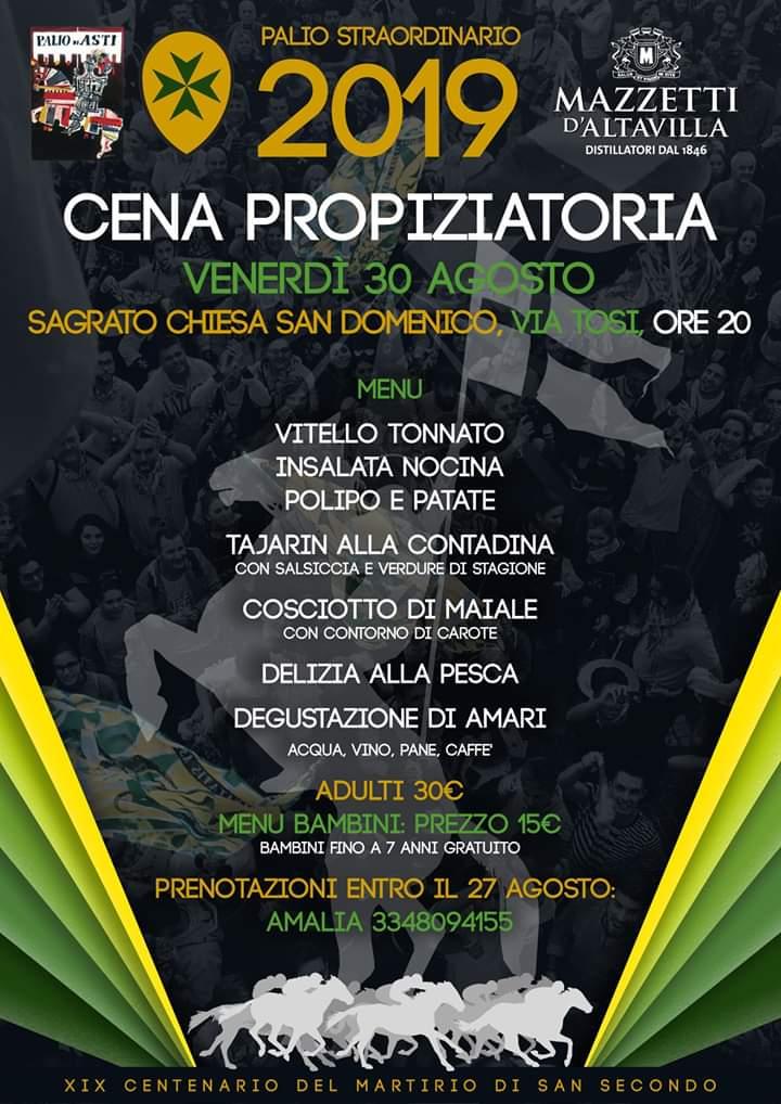 Palio di Asti, Comitato Palio Borgo San Lazzaro: 31/08 Cena Propiziatoria2019