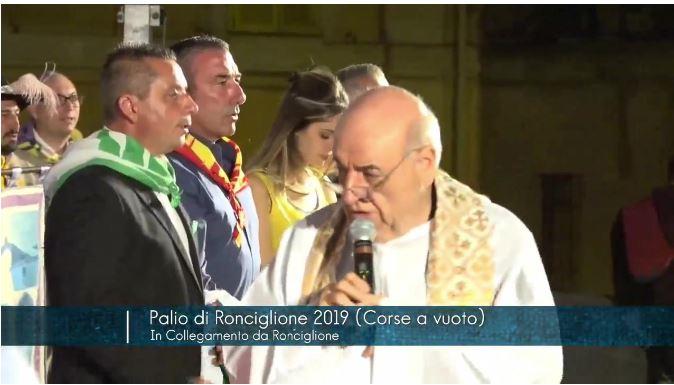 Corse a Vuoto Ronciglione: Oggi 21/08 cerimonia che dà ufficialmente il via al PALIO DI RONCIGLIONE – CORSE AVUOTO
