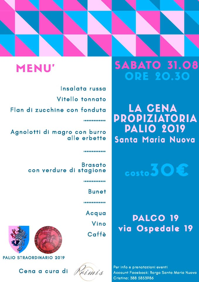 Palio di Asti, Comitato Palio Borgo Santa Maria Nuova: 31/08 Cena Propiziatoria Palio2019