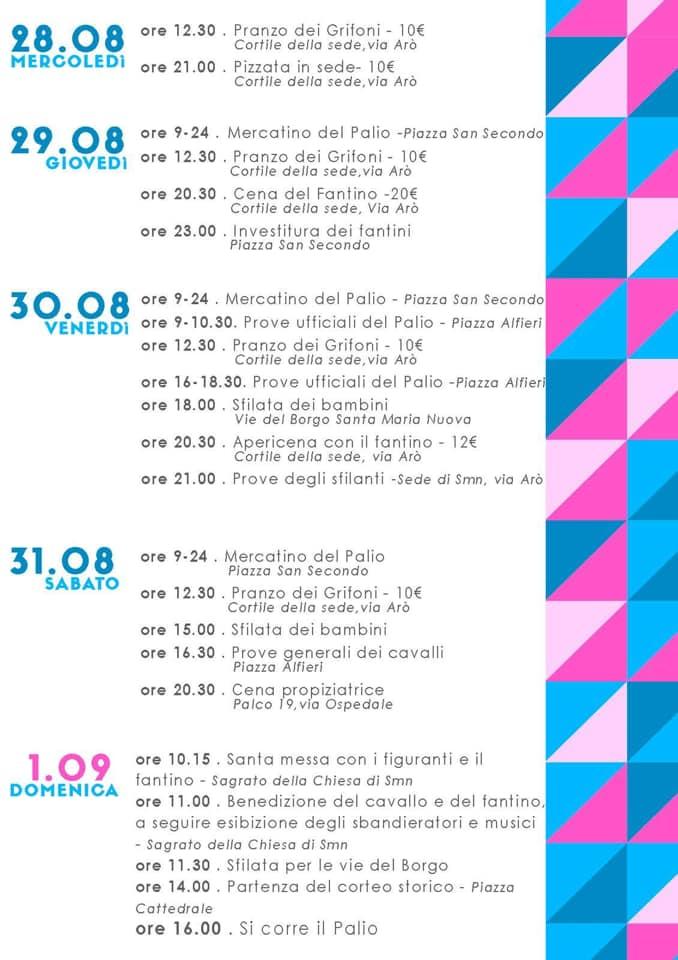 Palio di Asti, Comitato Palio Borgo Santa Maria Nuova: 28/08-01/09 SettimanaRosso-Azzurra