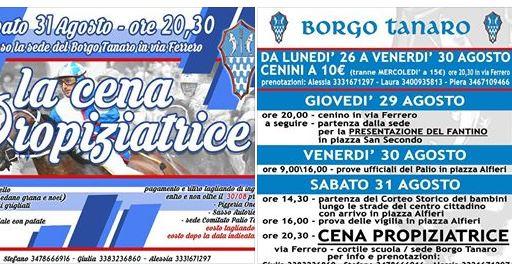 Palio di Asti, Comitato Palio Borgo Tanaro-Trincere-Torrazzo: Settimana Palio 2019 e Cena Propiziatrice2019
