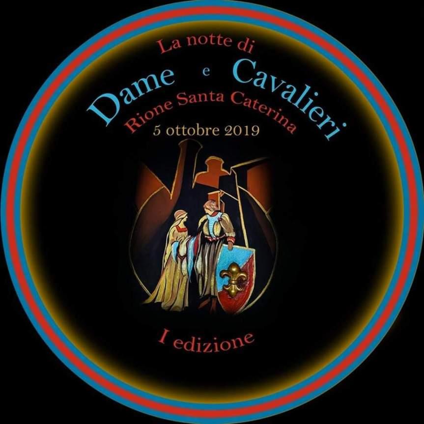 """Palio di Asti, Rione Santa Caterina: 05/10 """"La Notte di Dame e Cavalieri"""""""