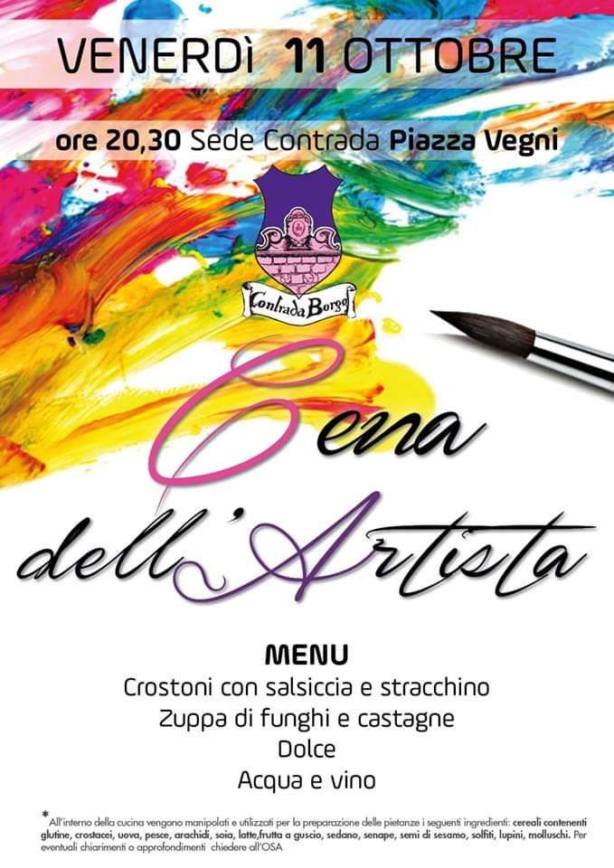 Palio di Castel del Piano, Contrada Borgo: Domani 11/10 Cena dell'Artista