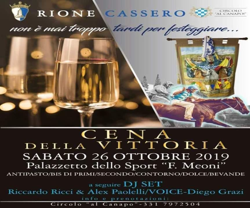 Palio di Castiglion Fiorentino: Oggi 26/10  ♞♞ Cena della Vittoria Palio 2019♞♞