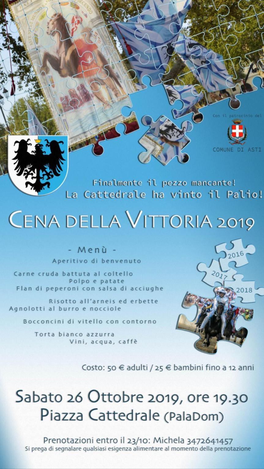 Palio di Asti, Rione Cattedrale: Oggi 26/10 dalle ore 19.30 in poi Cena della Vittoria Palio2019