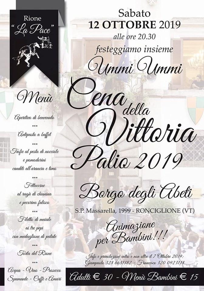 Corse a Vuoto Ronciglione, Rione La Pace: Domani 12/10 Cena della Vittoria Palio2019