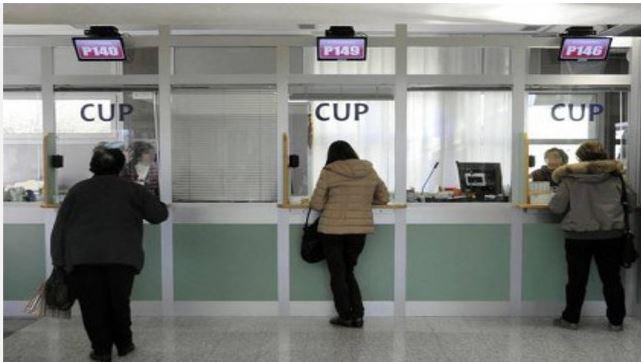 Siena, Call center Cup: Da oggi  28/09 attivo due ore in più, fino alle18