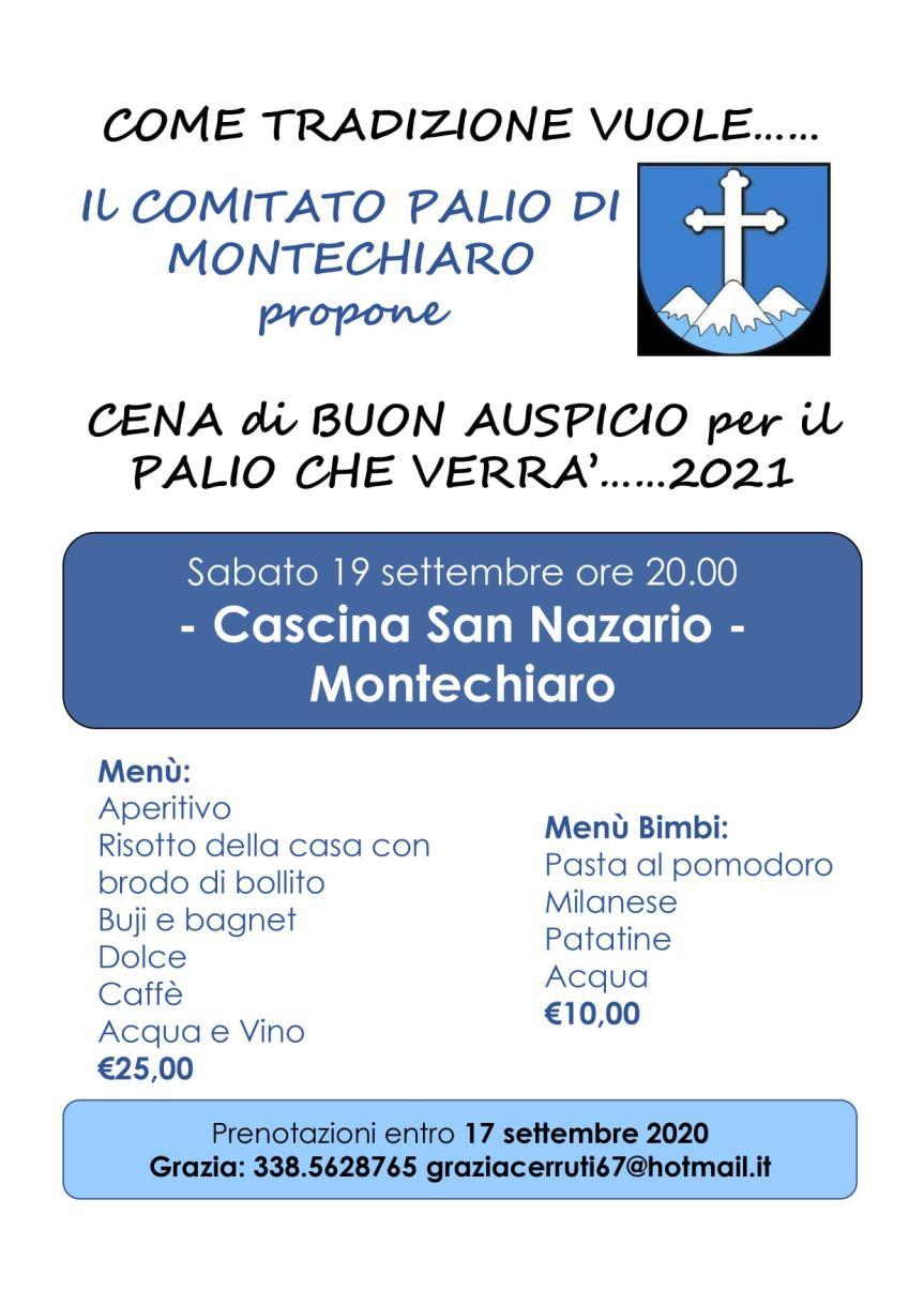 Palio di Asti: Comitato Palio Montechiaro: 19/09 Cena di Buon Auspicio per il palio che verrà….2021