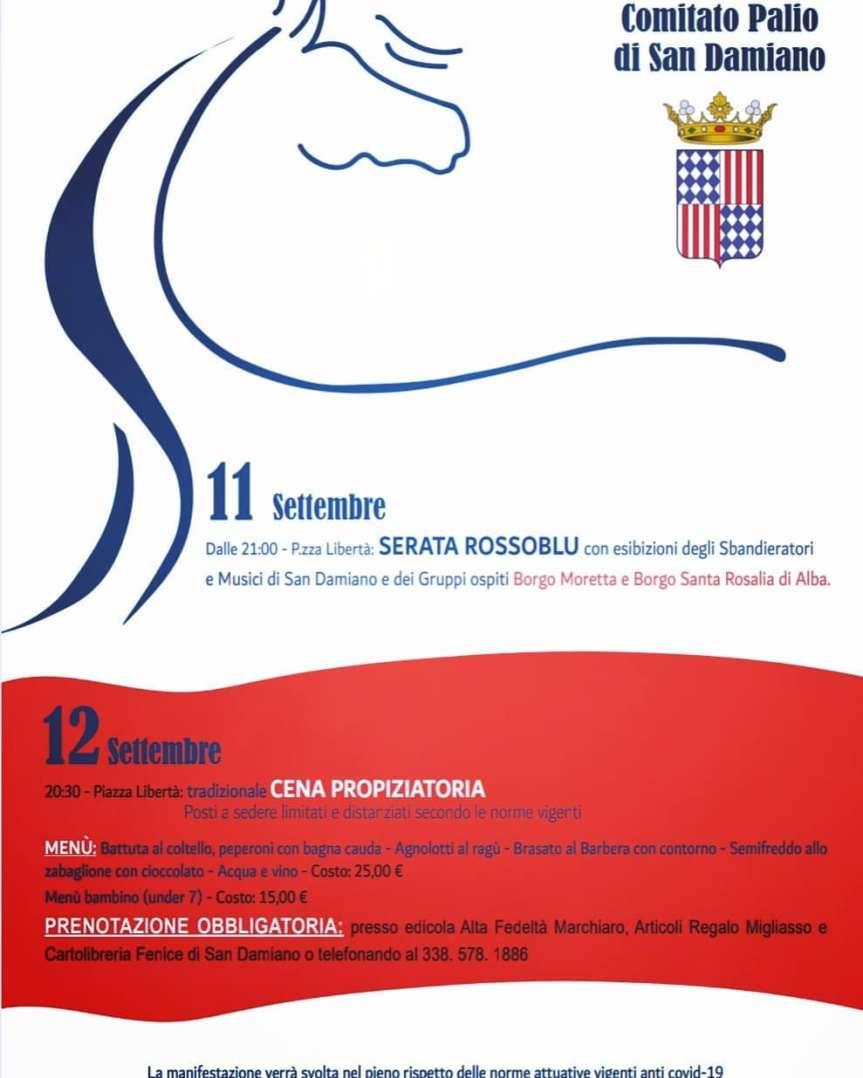 Palio di Asti, Comitato Palio San Damiano: 11/09 Serata Rossoblù, 12/09 CenaPropiziatoria