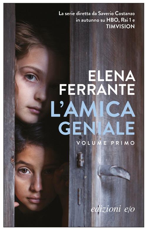 """Siena, Lastredilibri: la serie """"L'amica geniale"""" di ElenaFerrante"""