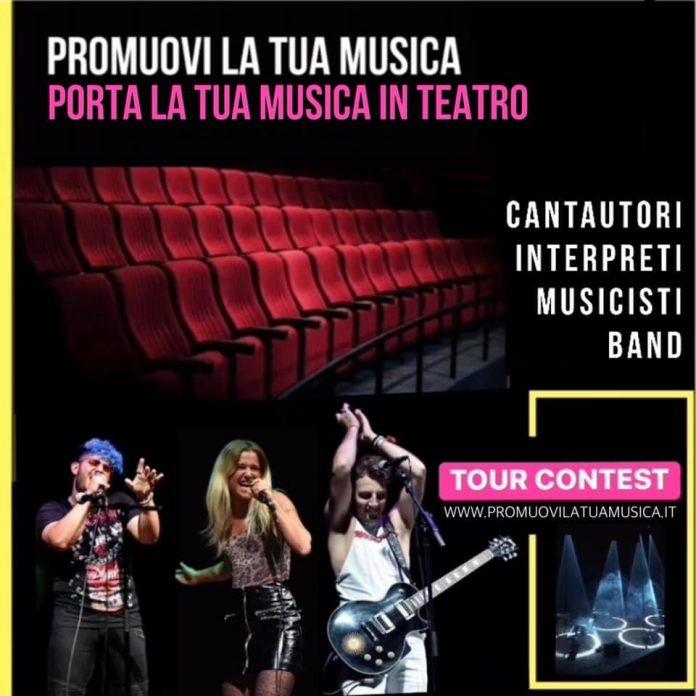 """Provincia di Siena: Chianciano, si avvicina il concerto di """"Promuovi la tuaMusica"""""""