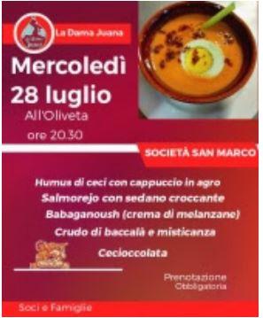 Siena, Contrada della Chiocciola: 28/07 Cena con DamaJuana