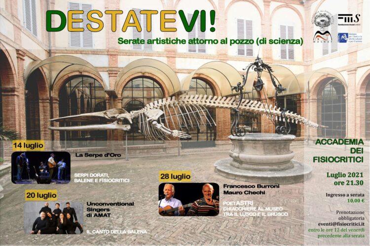 """Siena; """"dESTATEvi!"""", serate artistiche attorno al pozzo (di scienza) dell'Accademia deiFisiocritici"""