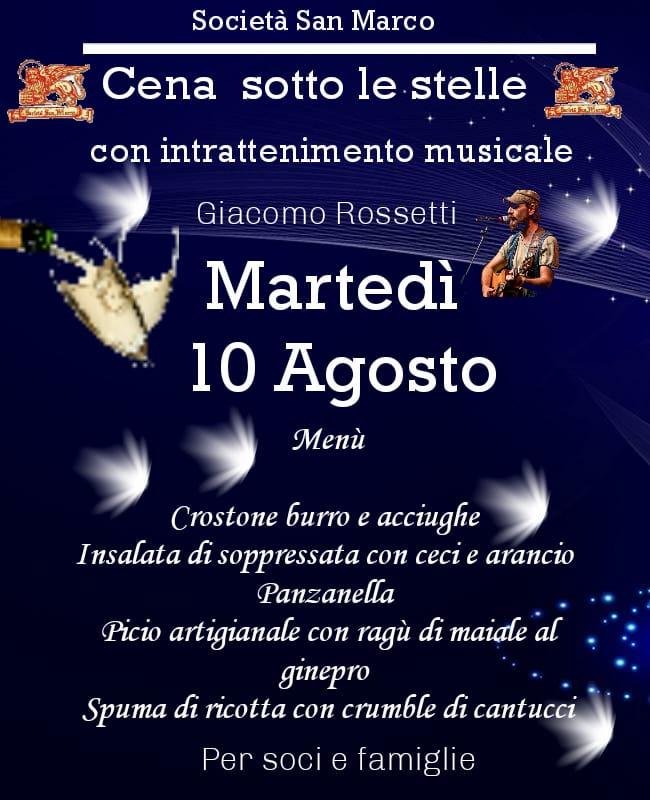Siena, Contrada della Chiocciola: 10/08 Cena sotto leStelle