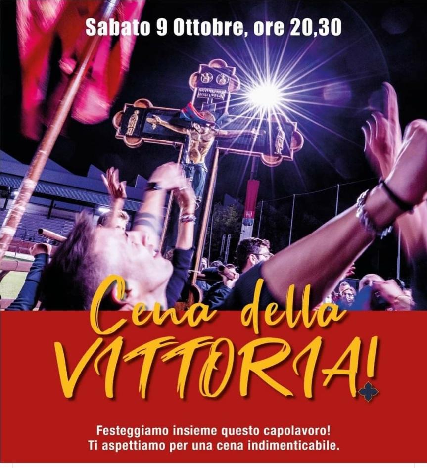 Palio di Legnano, Contrada Flora: 09/10 Cena della vittoriarossoblu