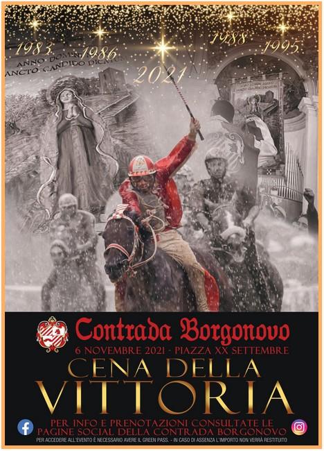 Palio di Fucecchio, Contrada Borgonovo: 06/11 Cena dellaVittoria